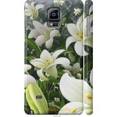 Чехол на Samsung Galaxy Note 4 N910H Лилии белые