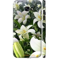 Чехол на Samsung Galaxy A7 (2017) Лилии белые