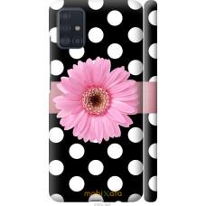 Чехол на Samsung Galaxy A51 2020 A515F Горошек 2
