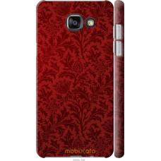 Чехол на Samsung Galaxy A5 (2016) A510F Чехол цвета бордо
