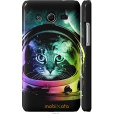 Чехол на Samsung Galaxy Core 2 G355 Кот космонавт