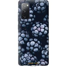 Чехол на Samsung Galaxy S20 FE G780F Морозная ежевика