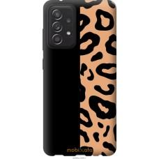 Чехол на Samsung Galaxy A52 Пятна леопарда