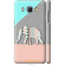 Чехол на Samsung Galaxy J5 (2016) J510H Узорчатый слон