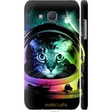 Чехол на Samsung Galaxy J5 (2015) J500H Кот космонавт