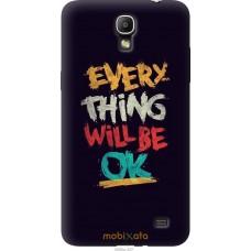 Чехол на Samsung Galaxy Mega 2 Duos G750 Everything will be