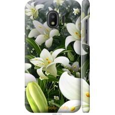 Чехол на Samsung Galaxy J2 2018 Лилии белые