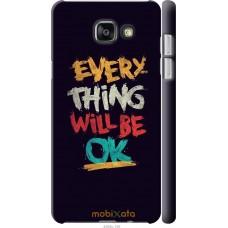 Чехол на Samsung Galaxy A5 (2016) A510F Everything will be O