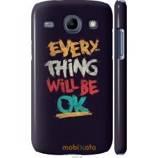 Чехол на Samsung Galaxy Core i8262 Everything will be Ok