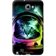 Чехол на Samsung Galaxy Note i9220 Кот космонавт
