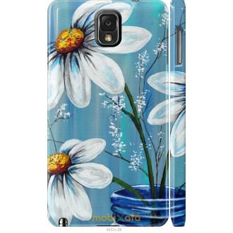Чехол на Samsung Galaxy Note 3 N9000 Красивые арт-ромашки