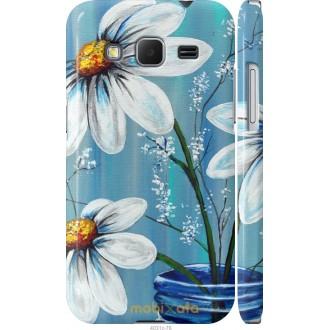Чехол на Samsung Galaxy Core Prime VE G361H Красивые арт-ромашки