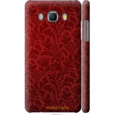 Чехол на Samsung Galaxy J5 (2016) J510H Чехол цвета бордо
