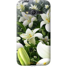 Чехол на Samsung Galaxy Ace 4 G313 Лилии белые