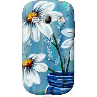 Чехол на Samsung Galaxy Fame S6810 Красивые арт-ромашки