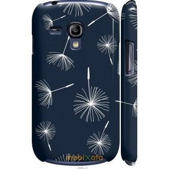 Чехол на Samsung Galaxy S3 mini одуванчики