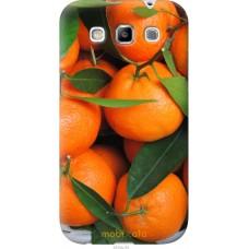 Чехол на Samsung Galaxy Win i8552 Мандарины