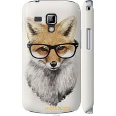 Чехол на Samsung Galaxy S Duos s7562 'Ученый лис