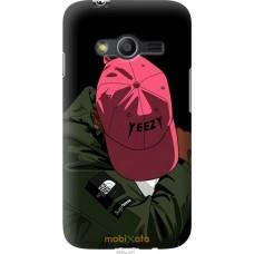 Чехол на Samsung Galaxy Ace 4 G313 De yeezy brand