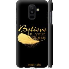 Чехол на Samsung Galaxy A6 Plus 2018 'Верь в мечту