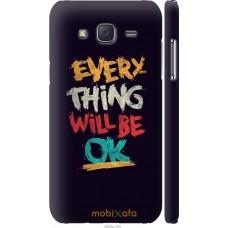 Чехол на Samsung Galaxy J5 (2015) J500H Everything will be O