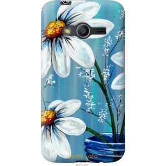 Чехол на Samsung Galaxy Ace 4 Lite G313h Красивые арт-ромашки