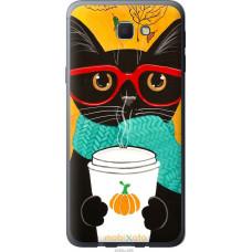 Чехол на Samsung Galaxy J5 Prime Осенний кот