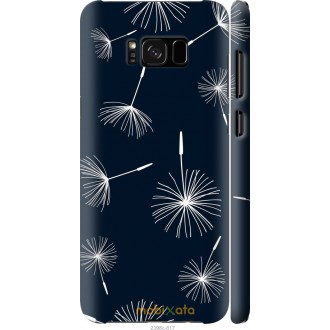 Чехол на Samsung Galaxy S8 Plus одуванчики