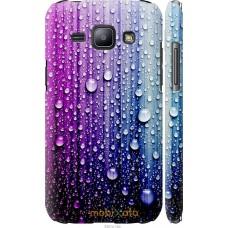 Чехол на Samsung Galaxy J1 J100H Капли воды