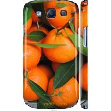 Чехол на Samsung Galaxy S3 i9300 Мандарины