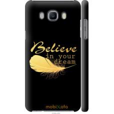 Чехол на Samsung Galaxy J7 (2016) J710F 'Верь в мечту