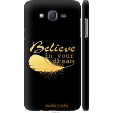 Чехол на Samsung Galaxy J7 J700H 'Верь в мечту