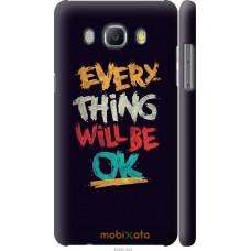 Чехол на Samsung Galaxy J5 (2016) J510H Everything will be O