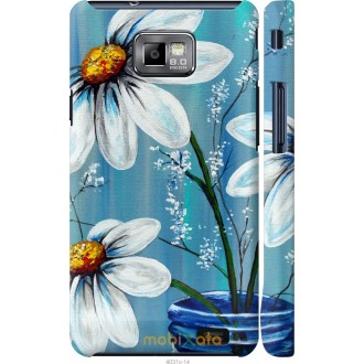 Чехол на Samsung Galaxy S2 Plus i9105 Красивые арт-ромашки