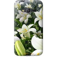 Чехол на Samsung Galaxy Ace 4 Lite G313h Лилии белые