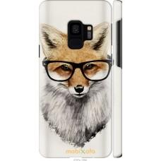 Чехол на Samsung Galaxy S9 'Ученый лис