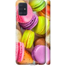Чехол на Samsung Galaxy A51 2020 A515F Макаруны