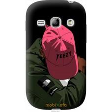 Чехол на Samsung Galaxy Fame S6810 De yeezy brand