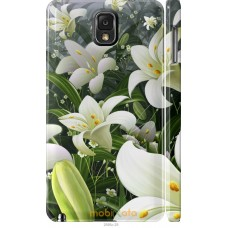 Чехол на Samsung Galaxy Note 3 N9000 Лилии белые