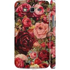 Чехол на Samsung Galaxy Grand 2 G7102 Прекрасные розы