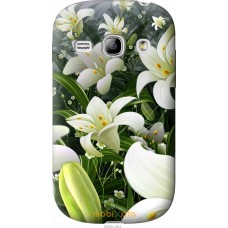 Чехол на Samsung Galaxy Fame S6810 Лилии белые