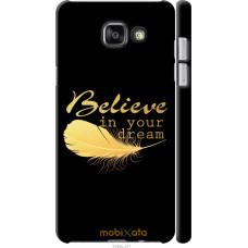 Чехол на Samsung Galaxy A7 (2016) A710F 'Верь в мечту