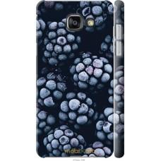 Чехол на Samsung Galaxy A5 (2016) A510F Морозная ежевика