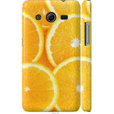 Чехол на Samsung Galaxy Core 2 G355 Апельсинки