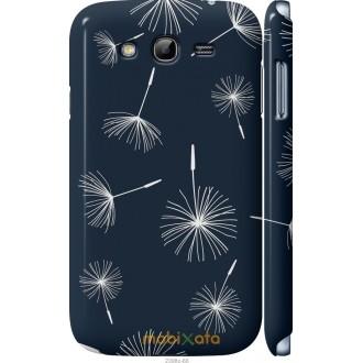 Чехол на Samsung Galaxy Grand Neo I9060 одуванчики