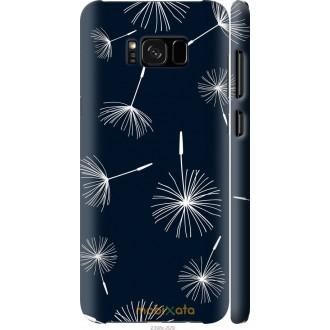 Чехол на Samsung Galaxy S8 одуванчики