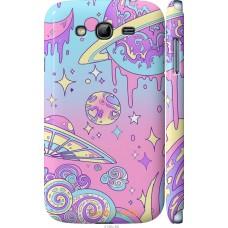 Чехол на Samsung Galaxy Grand I9082 'Розовый космос