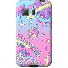 Чехол на Samsung Galaxy Young 2 G130h 'Розовый космос
