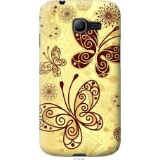 Чехол на Samsung Galaxy Star Plus S7262 Рисованные бабочки