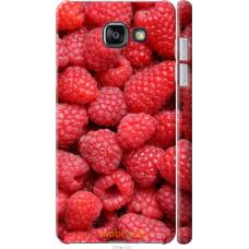 Чехол на Samsung Galaxy A7 (2016) A710F Малина